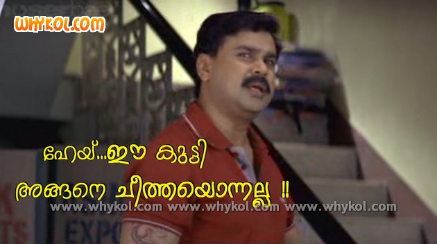 funny malayalam comment with photo