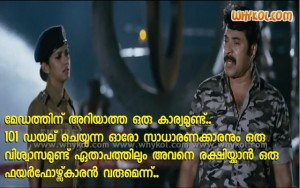 Fireman movie dialogue