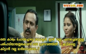 Latest movie dialogues
