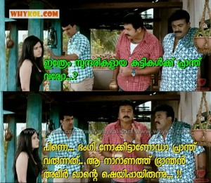 comedy scenes from manthrikan