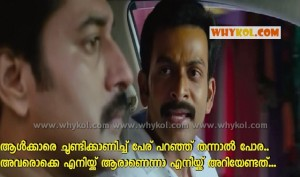 Prithviraj Marvelous acting in Mumbai Police
