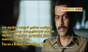 Prithviraj Mass Performance in Mumbai Police