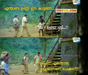 Biju menon at his best