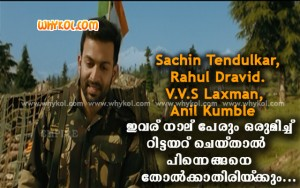prithviraj in Picket 43