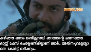 prithviraj dialogue in Picket 43