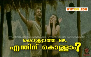Quotes from malayalam movies