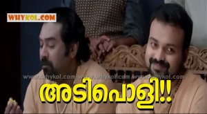 Biju Menon in Comedy Role