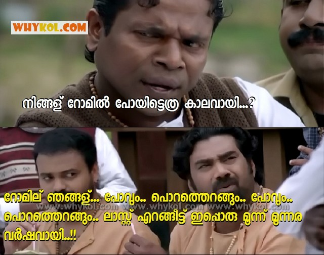 Comedy stars fame Nelson Comedy dialogue
