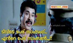 Mammootty in comedy