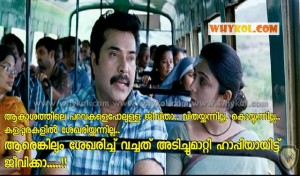 comedy scene from Thappana