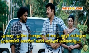 Hit comedy dialogue from thappana