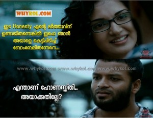 Honey rose and Jayasurya Scene in Trivandrum Lodge