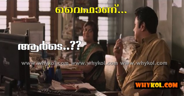 comedy from upcoming new malayalam film