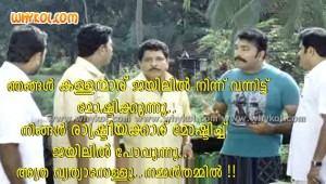Politicians and Thiefs funny malayalam film comedy