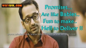 Fahadh Fasil english words in malayalam film