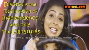 Funny dialogue about Divorse in malayalam film