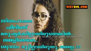Malayalam serious love proposal