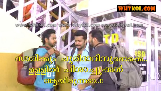 Girls cheating malayalam film comment
