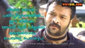 Jayasurya funny devotional comment