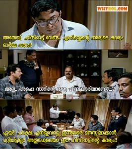 Comedy scene before the Song in Jawan of Vellimala