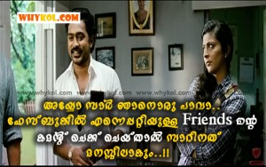 Asif ali Comedy dialogue