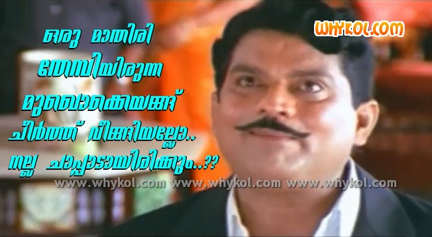 malayalam movie jokes