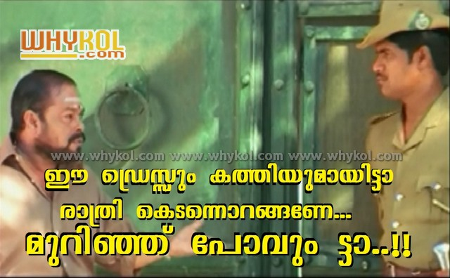 Innocent funny film dialogues