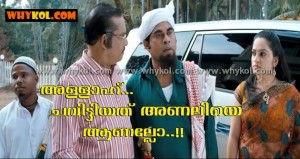 funny film still with malayalam comment