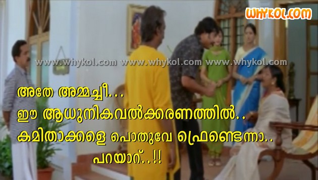 Lover malayalam film comedy