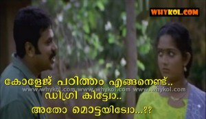 Comedy malayalam film question