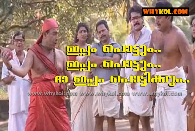 Malayalam funny comment with image