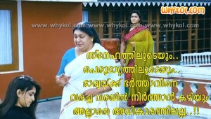 Kaviyoor Ponnamma malayalam cinema advice