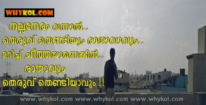 Neram film malayalam comedy saying