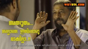 funny comment with photo malayalam