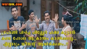funny malayalam proverb film comedy