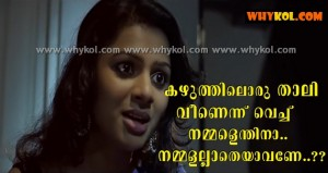 Malayalam cheating wife film dialogue