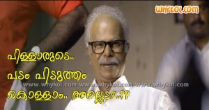 Indrans funny comment with still