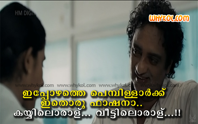 Angels Movie dialogues