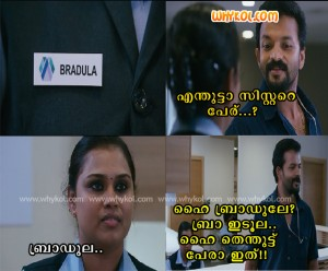 Comedy scene from Mathai Kuzhappakkaranalla