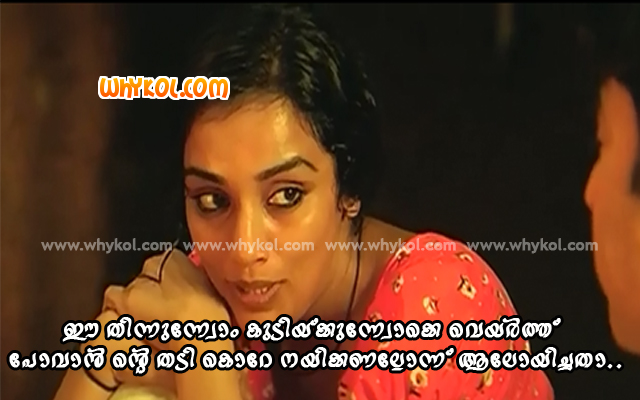 Swetha Menon Hot In paleri Manikyam