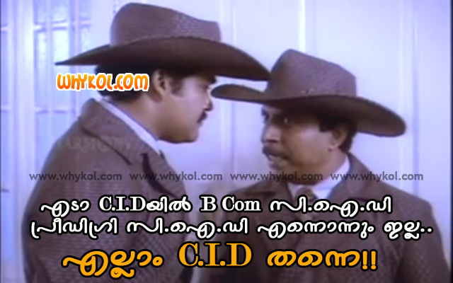 Comedy scene from Pattanapravesham