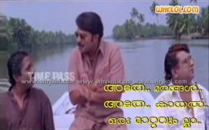malayalam funny film still with comment