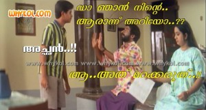 father and son film comedy malayalam