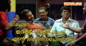 Anoop chandran funny malayalam comment