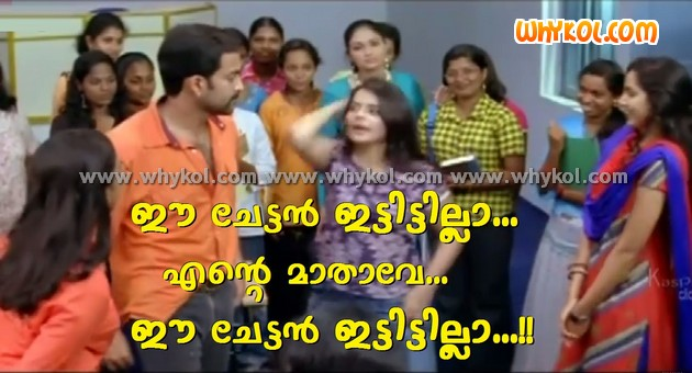 Funny mallu comment with pic