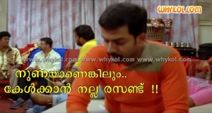 Salim Kumar funny movie comment