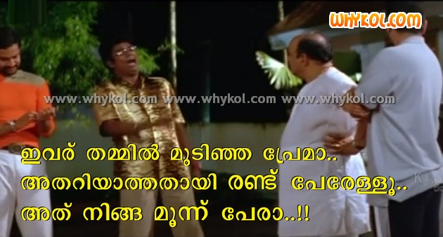 Comedy comment in malayalam movie