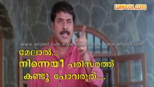 Mammootty malayalam warning comment