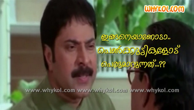 malayalam film comment with image