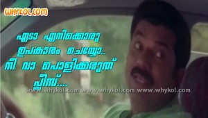 Funny malayalam film comment with image